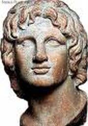 Нарцисс, юноша, мужчина, скульптура юноши