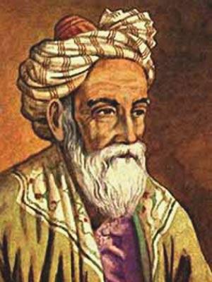 Омар Хайям, афоризмы, о людях