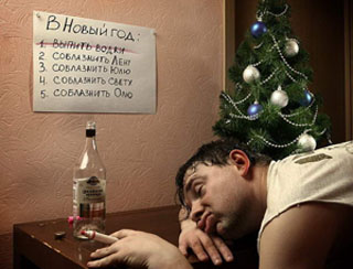пьяница, мужчина