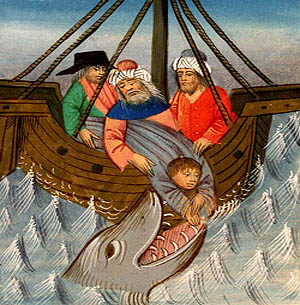 Библейский Иона и правитель Самоса — Поликрат