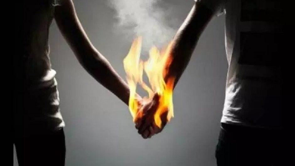 Побочные явления  отношений