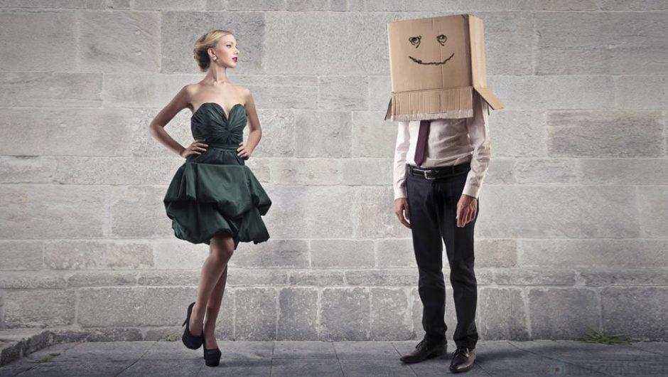 Неуверенность в себе может быть простым заблуждением