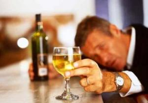 Предрасположенность к алкогольной зависимости