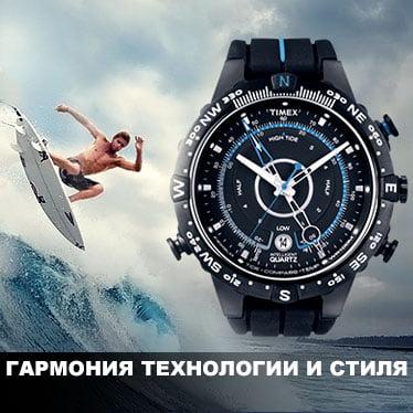 Часы Timex - это постоянное движение