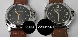 Как отличить оригинал наручных часов